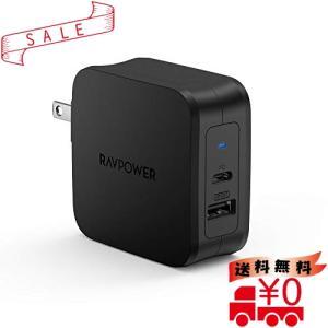 RAVPower 61W USB-C 急速充電器 【2ポート/61W/PD3.0対応/折畳式/PSE...