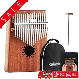 カリンバ 17キー 親指ピアノ kalimba 楽器 C 調 桃花木製 初心者向けキャリーバッグ付き 打楽器
