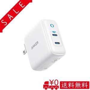 Anker PowerPort III Duo (PD対応 36W 2ポート USB-C 急速充電器...
