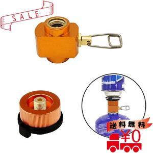 SRECNO cb缶 od缶 アダプター ガス変換アダプター ガス詰め替えアダプター ガスアダプター|all-box-1-100