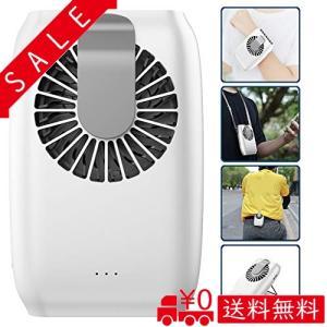 Simpeak 首掛け携帯扇風機 腰ベルト扇風機 USB充電式 腰ベルトファン 小型 壁掛け 強力 2000mAhミニ扇風機 風量3段階 all-box-1-100