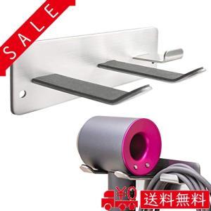 ヘアドライヤーホルダー、全てのヘアドライヤーに対応する壁掛けラック、バスルーム/ベッドルーム/洗面所|all-box-1-100