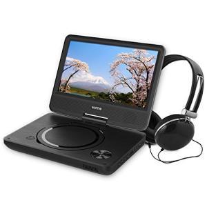 WONNIE ポータブルDVDプレーヤー 9インチ 180°回転可能 リージョンフリー SD/MS/MMCカード/USBに対応可能|all-box-1-100