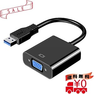 2021最新版 USB VGA 変換アダプタ ドライバ不要 USB3.0 VGA 変換 ケーブル W...