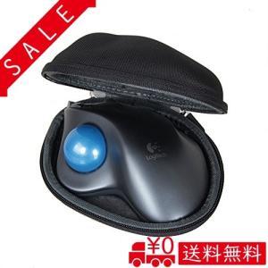 Logicoolワイヤレストラックボール M570t 専用収納ケース-Hermitshell (ナイ...