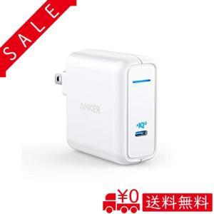 Anker PowerPort Atom III 60W(PD対応 60W USB-C 急速充電器)...
