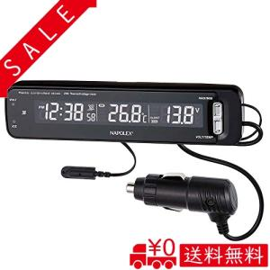ナポレックス 車用 電波時計/電圧計/温度計 Fizz VTメータークロック ブラック カープラグ給電 (DC12V) 誤警報カッ|all-box-1-100