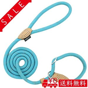 Grand Line ペット用 スリップ リード ロープ 小型、中型、大型、超大型、犬、猫用 - 1.5m all-box-1-100