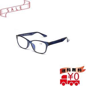 老眼鏡 おしゃれ ブルーライトカット メンズ レディース 超軽量 高品質 TR90 視力保護 丸 高級ガラス (ブルー, 1.5|all-box-1-100