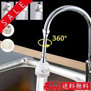 蛇口 シャワー キッチン アダプター 首ふり式 360回転 蛇口ノズル 節水|all-box-1-100