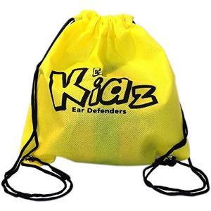 Edz Kidz キッズ用イヤーディフェンダー/イヤーマフ 収納バッグ|all-for-you