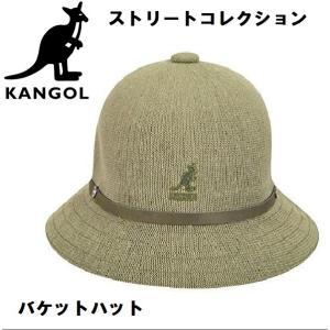 カンゴール  Kangol  ストリート コレクション バケットハット カラー バトル|all-for-you