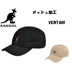 カンゴール  Kangol  スペース キャップ|all-for-you
