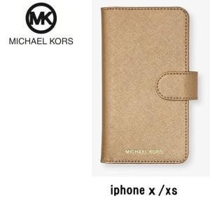 マイケルコース MICHAEL KORS iPhone X XS ゴールド 手帳型 all-for-you