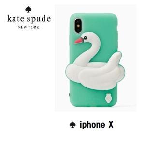 ケイトスペード kate spade iphone X スワン 白鳥 シリコン ケース|all-for-you