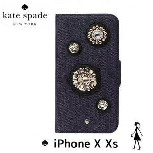 ケイトスペード kate spade  iPhone X 手帳型ケース デニム エンベリッシュ フォリオ|all-for-you