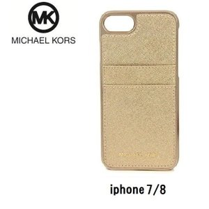 マイケルコース MICHAEL KORS アイフォンケース iPhone7 iPhone8 ハードケース ゴールド Gold all-for-you