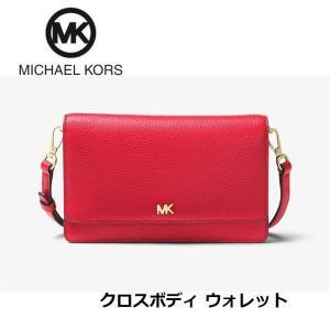 マイケルコース MICHAEL KORS  レザー クロスボディ ウォレット スマートフォン収納 財布 ブライトレッド all-for-you