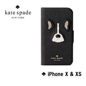 ケイトスペード kate spade アイフォン IPHONE X XS ケース フレンチブルドック アントワーヌ アップリケ フォリオ ブックレット 手帳型 ブラック 8ARU3021|all-for-you