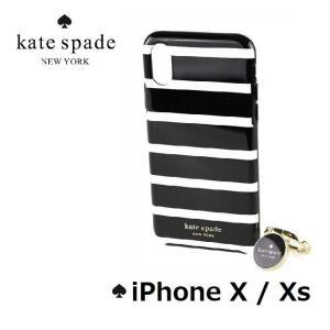 ケイトスペード  Kate spade レディース スマホケース リング ストライプ iPhone xs|all-for-you