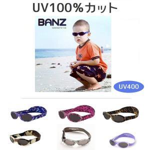 子供 キッズ 2-5歳 UVカット サングラス|all-for-you