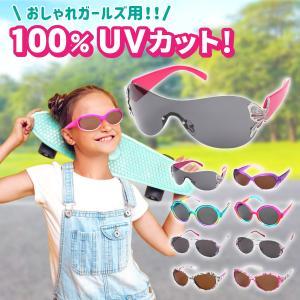 キッズ 6歳-12歳 子供 サングラス 偏向レンズ UV400 UV100%カット おしゃれなデザイン ジュニア スペイン キッダス|all-for-you