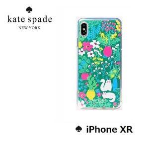 ケイトスペード Kate spade iphone XR 対応 ジュエル ガーデン ハードケース|all-for-you