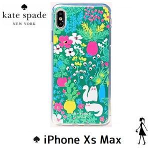 ケイトスペード Kate spade iphone XS MAX  対応 ジュエル ガーデン ハードケース|all-for-you
