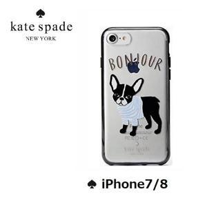 ケイトスペード kate spade フレンチドッグ クリア ハードケース iPhone7  8|all-for-you