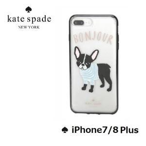 ケイトスペード kate spade フレンチドッグ クリア ハードケース  iPhone7Plus 8Plus|all-for-you