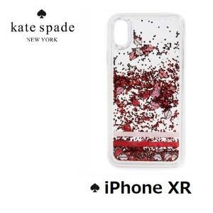 ケイトスペード Kate spade iPhonexr アイフォンケース スマホケース XR ケース|all-for-you