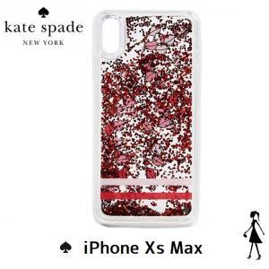 ケイトスペード Kate spade iPhone xs max アイフォンケース スマホケース X...