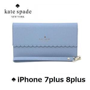 ケイトスペード Kate spade エンヴェロープ フリル リストレット iPhone 7plus 8plus case Light Blue 手帳型レザーケース ライトブルー|all-for-you