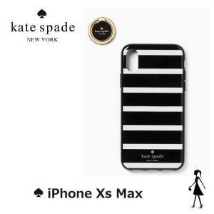 ケイトスペード ニューヨーク Ring & Stripe iPhone Xs Max Case WIRU1113 リング付きストライプ Xs Max|all-for-you