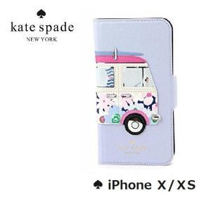 ケイトスペード kate spade  8ARU2603 460 アイフォンケース ブルー マルチ iPhone X XS|all-for-you