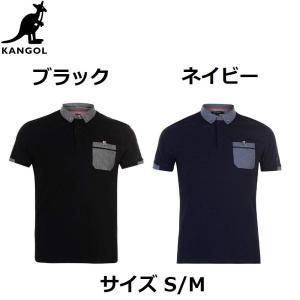 カンゴール kangol 半袖 ポロシャツ メンズ|all-for-you