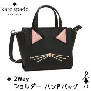 ケイトスペード Kate Spade 動物シリーズ 猫 2WAY ショルダー ハンドバッグ|all-for-you