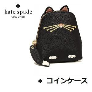 ケイトスペード Kate Spade 動物シリーズ 猫 コインケース ポーチ 小物入れ|all-for-you