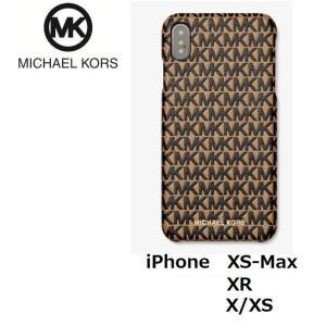 マイケルコース MICHAEL KORS iPhone X XS ライトカーキ マルチ all-for-you