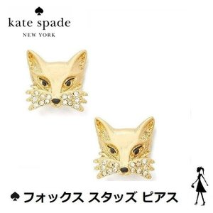 ケイトスペード kate spade レディース フォックス  スタッグ ピアス|all-for-you