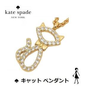 ケイトスペード kate spade レディース キャット ペンダント [並行輸入品]|all-for-you