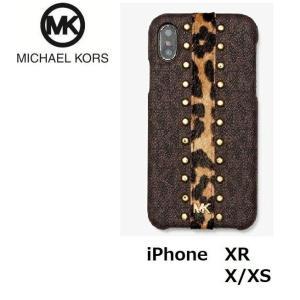 マイケルコース MICHAEL KORS iPhone ロゴコーティングキャンバス ゴールドトーン ブラウン レオパード all-for-you