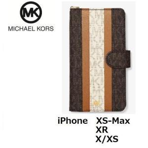 マイケルコース MICHAEL KORS iPhone ロゴストライプ リストストラップ 手帳型 ブラウン アーコン all-for-you