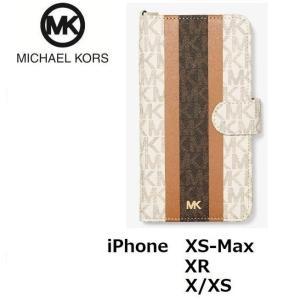 マイケルコース MICHAEL KORS iPhone ロゴストライプ リストストラップ 手帳型 バニラ アーコン all-for-you