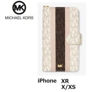 マイケルコース MICHAEL KORS iPhone ロゴストライプ リストストラップ 手帳型 バニラ ソフトピンク all-for-you