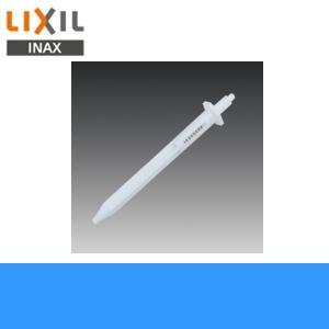 リクシル[LIXIL/INAX]芯なしペーパー用芯棒A-4326|all-kakudai