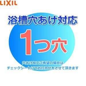 浴槽購入時専用オプション穴あけ対応ページ[1ツ穴][送料無料]|all-kakudai