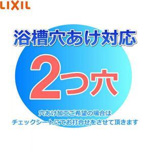 浴槽購入時専用オプション穴あけ対応ページ[2ツ穴][送料無料]|all-kakudai