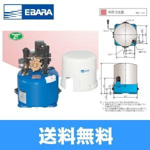 エバラ[EBARA]フレッシャーミニポンプ20HPO5.15S/20HPO6.15S[浅井戸用丸形HPO型][150W][単相100V][送料無料]|all-kakudai