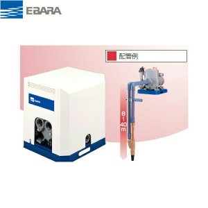 エバラ[EBARA]フレッシャーミニジェットポンプ32X25HPJD5.25/32X25HPJD6.25[本体のみ][深井戸専用HPJD型][250W][三相200][送料無料]|all-kakudai